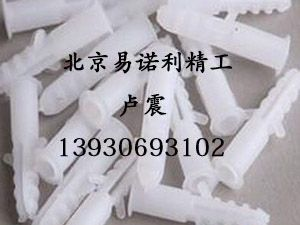 塑料膨胀钉